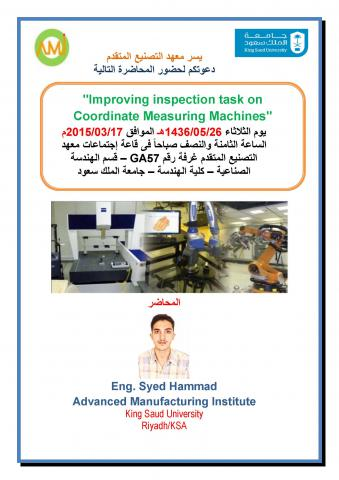 Improving inspection task on Coordinate Measuring Machines